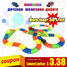 LED Light up Cars for Tracks Electronics Car Toys With Flashing Lights Fancy DIY Toy Cars For Magic Glow Track Set for Children(China)