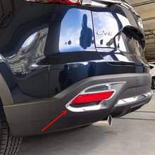 ABS Chrome Accessories outer side Exterior Rear Tail Fog Light Cover Trim 2pcs for Mazda CX-9 CX9 2016 2017 2018