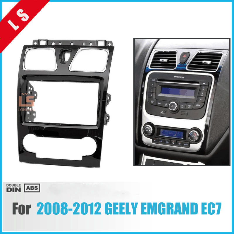 цена на 2 DIN Car Radio Audio Dash Frame Fascia For GEELY Emgrand EC7 2008-2012 Stereo facia surround install trim fit Dash Kit , 2DIN