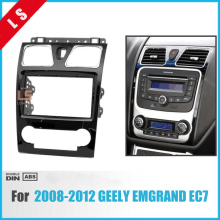 2 DIN Car Radio Audio Dash Frame Fascia For GEELY Emgrand EC7 2008-2012 Stereo facia surround install trim fit Dash Kit , 2DIN top quality 2 din car audio frame dash kits dvd panel fascia adaper kit radio frame facia for 2014 nissan x trail qashqai