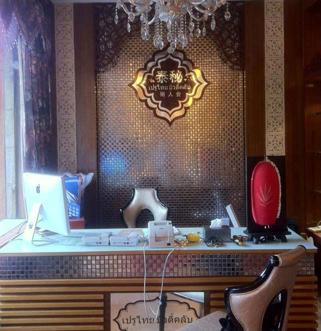 Aliexpress.com : buy glazed porcelain mosaic wall tile backsplash ...