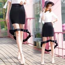 Summer new office female features mesh skirt irregular in th