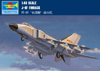 Trumpet hand 02847 1:48 J 8F China fin fighter Assembly model