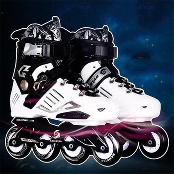 skating shoes for adults price
