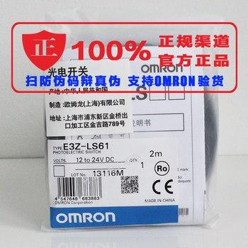 """ "" original new NEW E3Z-LT61 2M Laser optical switch"