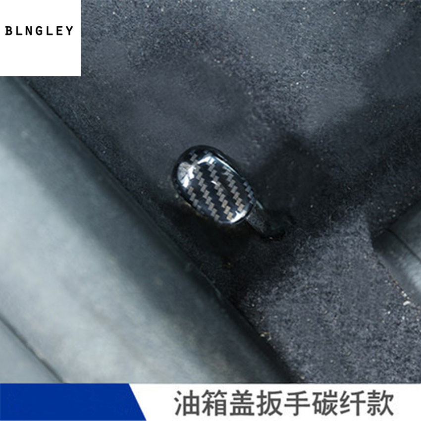 Free shipping 1pc Stainless steel carbon fiber grain fuel tank cap wrench decoration cover for <font><b>2018</b></font> <font><b>hyundai</b></font> <font><b>Tucson</b></font> image