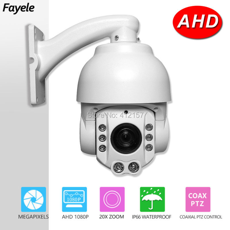 CCTV Security 4 MINI IP66 Waterproof Speed Dome AHD 1080P PTZ Camera RS485 Coaxial PTZ Control 2.0MP 20X ZOOM Auto Focus IR100M fg 1080p 2 0 megapixel hd sdi mini high speed dome camera ip66 weather protection rs 485 remote control support pal ntsc