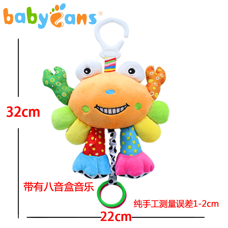 Hot Sale Baby Musical Toys Rattles Toy Kids Soft Crab Toy Animal Clip Baby Crib Bed Hang ...