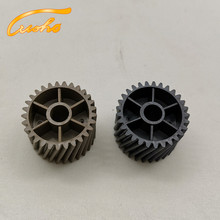 20 PCS AB01-2318 MP7500 fuser ASSY drive gear for Ricoh 1075 2075 2060 MP 7500 8000 7001 6001 8001 Fuser Assembly Driving Gear