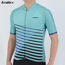 Summer Men Cycling Jerseys Mtb Bicycle Clothing Bike Wear Clothes Short Maillot Roupa Ropa De Ciclismo Hombre Verano funny sex dice erotic craps sex glow dice toys for adults sex toys noctilucent couples dice game 5pcs setadult games