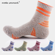 Moda Socmark High quality Brand Professional brand sport socks Breathable Road Bicycle Socks Outdoor Sports Racing Cycling Sock
