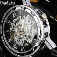 SHENHUA New Mechanical Skeleton Black Leather Wrist Silver Automatical Men's Watch steampunk Wristwatch Relogio New Classic