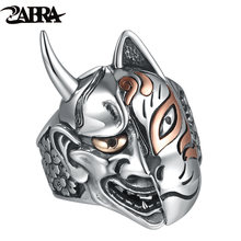 ZABRA Solid 925 Sterling Silver Devil Skull Face Big Rings For Biker Men Domineering Steampunk Hyperbolic Party Gothic Jewelry