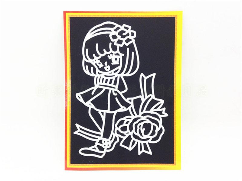 Girl Magic Painting Paper