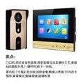 7 дюймов доступа Управление TF слот для карты видео-телефон двери XSL-V70KM-IDT