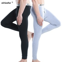 S09 Installed 2 Men Long Johns Male Cotton Trousers Pants Warm Piece Slim Thin Youth Leggings