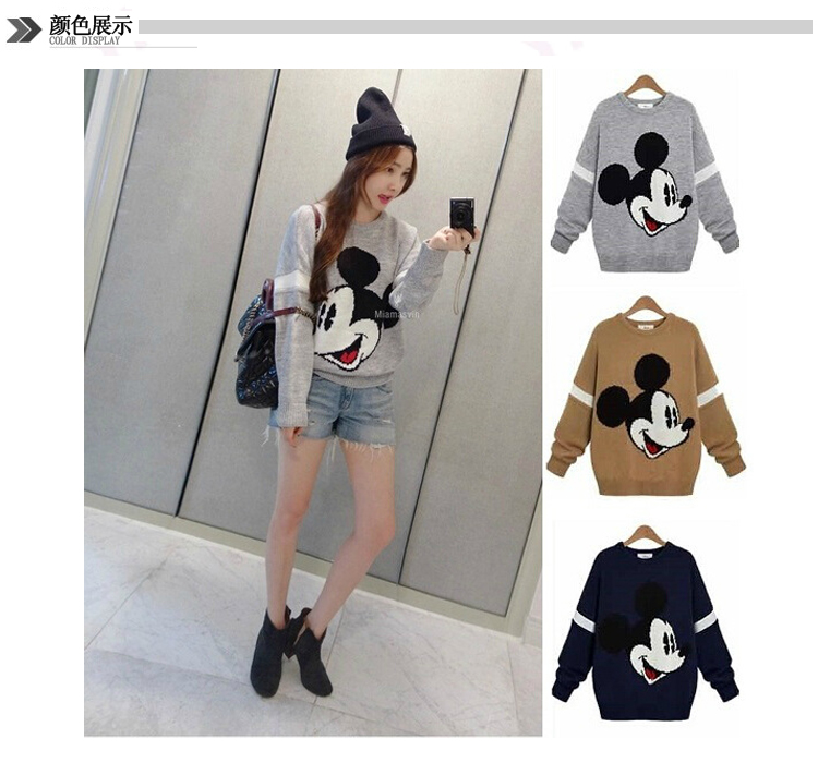 HTB17.q7SXXXXXa apXXq6xXFXXXL - Pullover 2019 Autumn Winter Women's o-Neck Sweater Women Loose Pullover Casual Sweater Cute Comfort Knitted Sweaters Drop Ship