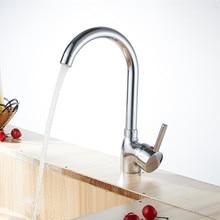Купить с кэшбэком Mitigeur Cuisine Kitchen Sink Thermostatic Faucets Bateria Kuchenna Brass Torneiras de Cozinhas Kitchen Faucet Single Handl