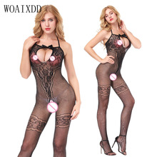 HOT sexy costumes woman lingerie hot erotic Sling net hollow piece of jacquard clothes sex Intimate goods