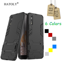HATOLY Cover Huawei P20 Case Rubber Robot Armor Phone Shell Slim Hard Back Phone Case for Huawei P20 Cover for Huawei P20