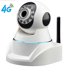 Latest version of 4G Mobile PTZ IP Camera with HD 720P Video Transmission via 4G FDD LTE & Cloud Server for Remote Recording