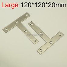 10PCS 120*120mm stainless steel furniture corners bracket T shape metal frame board support fastening fittings K277