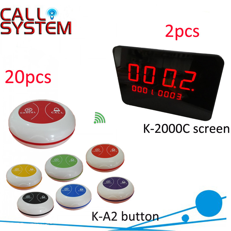 K-2000C+A2 2+20 Guest Paging System