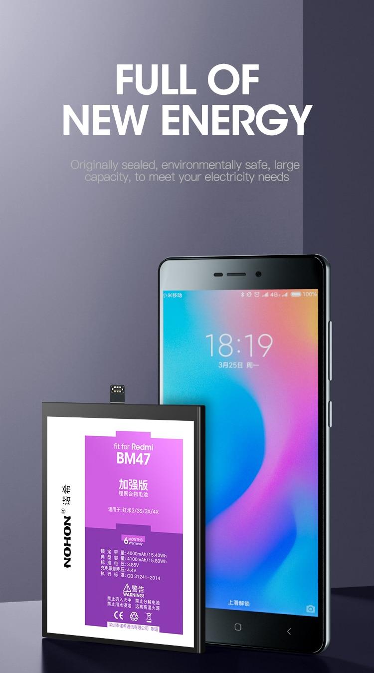 battery For xiaomi redmi 3 3s 4x (2)
