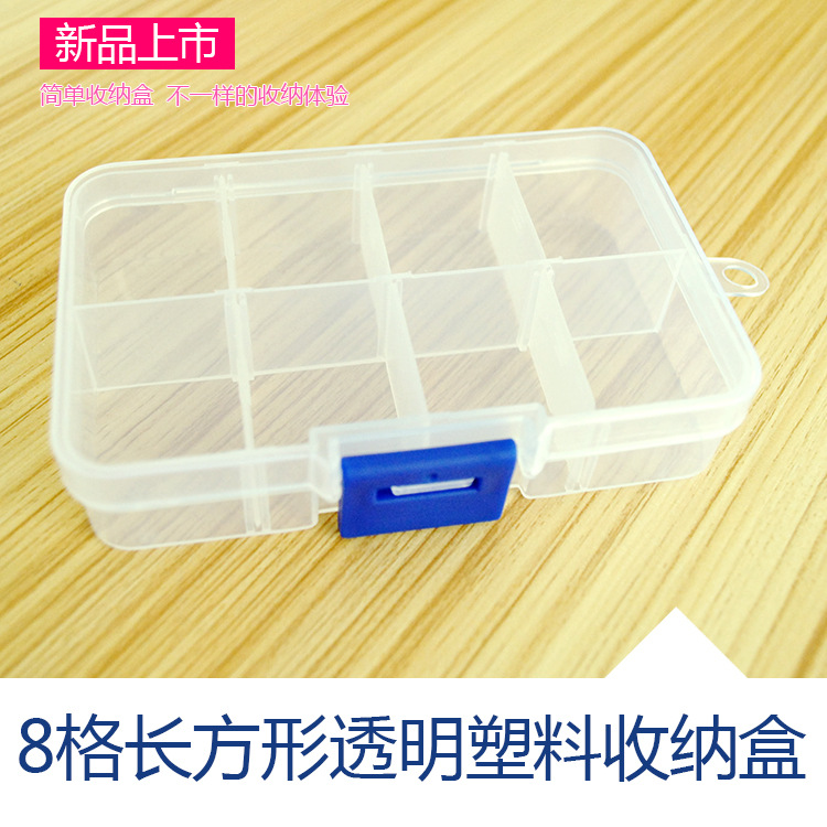 8 New Small Lattice Box With A Hook Box With A Cover Of High Quality Portable Storage Box Jewelry Box Hook