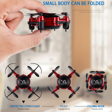Drone Quadcopter صغيرة عن