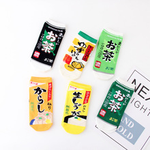 Funny socks womens Japanese fashion Moris Harajukus jacquard tea alphabet deodorant sweat sock short