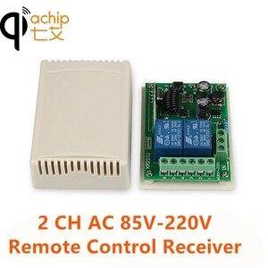 Image 1 - QIACHIP 433MHz 2CH אלחוטי שלט רחוק מתג AC 110V 220V ממסר מקלט עבור עבור שער חשמלי אור מנורת רכב מוסך דלת