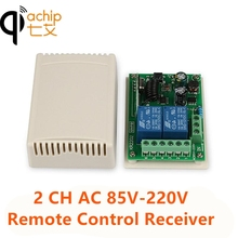QIACHIP 433MHz 2CH Wireless Remote Control Switch AC 110V 220V Relay Receiver For for Electric Gate Light Lamp Car Garage Door