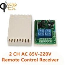QIACHIP 433MHz 2CH sans fil télécommande commutateur AC 110V 220V relais récepteur pour pour porte électrique lampe voiture porte de Garage