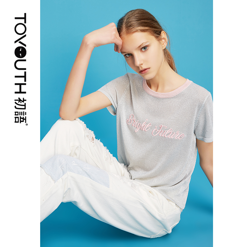 El En Longitud De Denim White Mujer 2019 Blanco Pantalones Agujero Rip Jeans Verano Bordado Tobillo Empalmado Lápiz Para Juventud Mujeres Carta nApxdZ5qwn