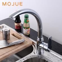 Mojue кухня кран холодной и горячей воды раковина смеситель латунь Материал одной ручкой 360 вращения MJ8256