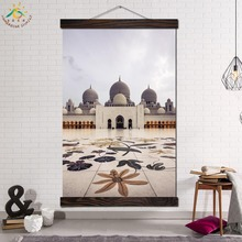 Grand Mosque Islamic Gracious Building Modern Wall Art Print Pop Posters and Prints Scroll Canvas Painting Pictures