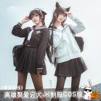 New Game Azur Lane Cos IJN Atago/IJN Takao Daily JK Uniform Set Cosplay Costume Free Shipping