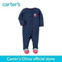 1pcs baby children kids cotton snapup sleep u0026 play 115g271sold by