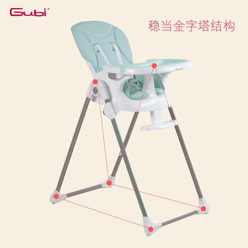 Gubi Baby Chair Folding Multifunctional Portable Baby Seat Chair baby multifunctional high chair portable folding baby seat baby eat