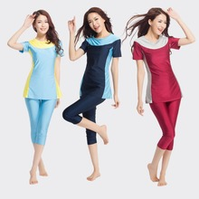 Womens Color Block Moderate Cover 2 Piece Swimsuit