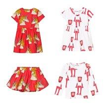 Bobozone Licorne Étoiles Tissé robe t-shirt pour garçons filles