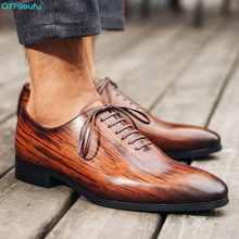 High Quality Men Genuine Leather Shoes Wood Grain Men's Dress Shoes Business Wedding Oxfords Lace Up Pointed Toe Flats free shipping full grain leather men s casual business shoes fashion rivets pointed toe high quality party shoes for men