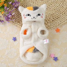 "Coral Fleece Pet Cat Clothes Winter Heat Informal Cat Hoodie Coat ""Cat Instructor"" Pets Garments for Poodle Cats Small Canines XS-XL"