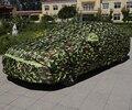 Хорошее качество и бесплатная доставка! Специальные автомобильные Чехлы для BMW 525i F10 2016-2011 антифриз Водонепроницаемый солнцезащитный чехол ...