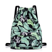 Unisex backpack female men s backpack Preppy Teenager Satchel Print Flower Drawstring Bundle Pocket Storage Bag