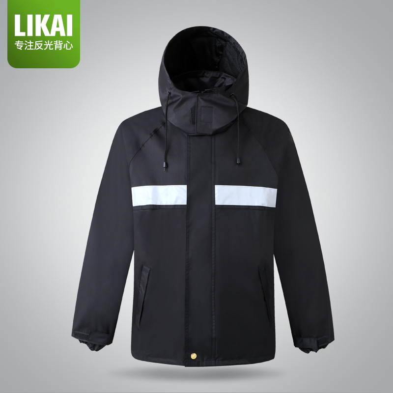 Reflective Raincoat Traffic Warning Security Patrol Fluorescent Waterproof Clothing Green Sanitation Construction Safety Jacket universal cute funny jacket style cellphone bag blue fluorescent green