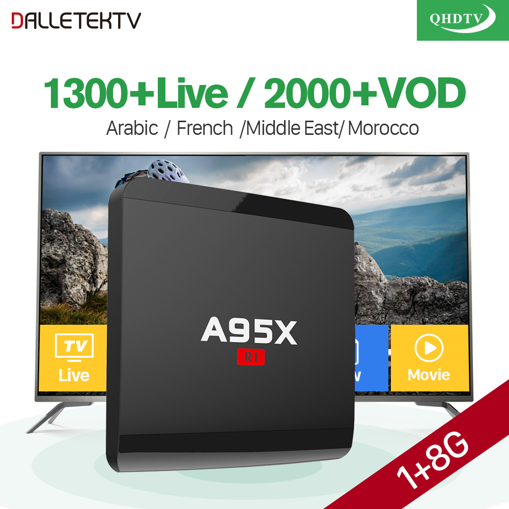IPTV French A95X R1 Android 7.1 TV box with 1 Year QHDTV Code IPTV subscription Dutch Italy Spain Belgium Arabic French IP TV french iptv box android tv box with 1year 1300 arabic france iptv belgium code live tv