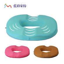 Beautiful Buttock Cushion Memory Cotton Coccygeal Vertebra Decompression Pregnant Women After Prostate Bottom Cushion health protection massage cushion the elderly pregnant women comfortable bottom prevent bedsore blow up lilo hemorrhoids sciatic