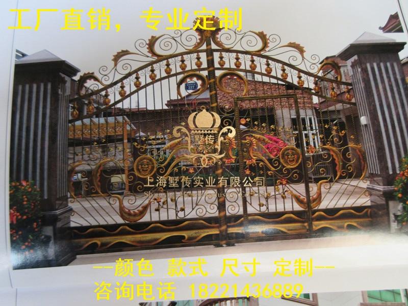Custom Made Wrought Iron Gates Designs Whole Sale Wrought Iron Gates Metal Gates Steel Gates Hc-g9
